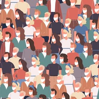 Multitud de personas sin fisuras en patrones sin fisuras de máscaras médicas blancas.