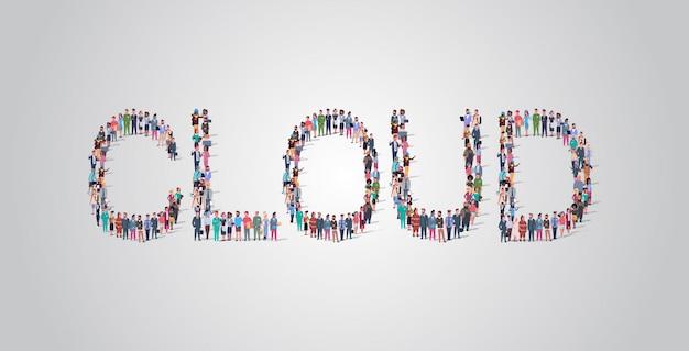Multitud de personas reuniéndose en forma de nube de palabras