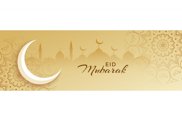 Musalim islamic eid mubarak web banner o diseño de encabezado