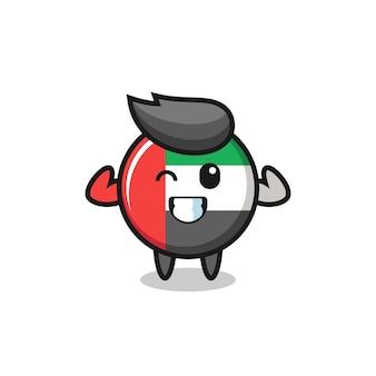 El musculoso personaje de la insignia de la bandera de los emiratos árabes unidos está posando mostrando sus músculos, diseño de estilo lindo para camiseta, pegatina, elemento de logotipo
