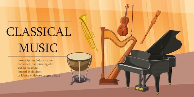 Música clásica banner horizontal, estilo cartoon.