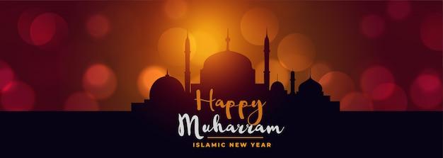Musulmán feliz festival muharram hermosa pancarta