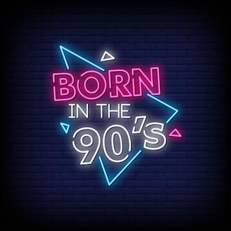Nacido en el vector de texto de estilo de letreros de neón de los 90