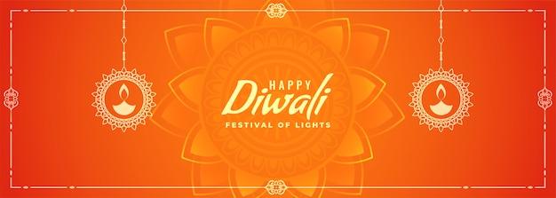 Naranja feliz diwali festival diya banner