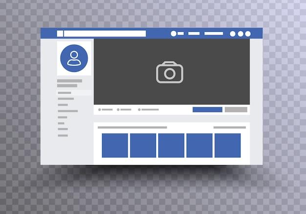 Navegador de páginas web, concepto de interfaz de página social en la computadora portátil, ilustración de redes sociales