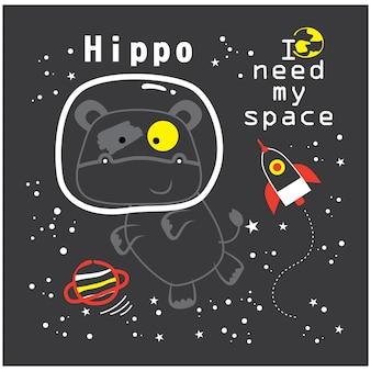 Necesito mis dibujos animados animales graciosos espacio, ilustración vectorial