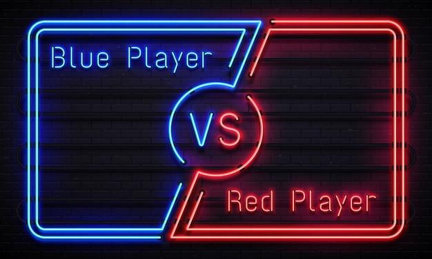 Neón versus marco. batalla competencia azul y rojo jugadores marcos de equipo. concepto de vector de pantalla de confrontación de partido