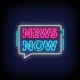 News now letreros de neón