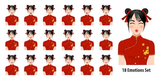 Niña china en traje mandarín con diferentes expresiones faciales establece ilustración aislada