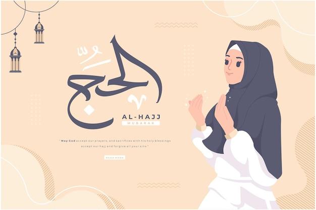 Niña islámica hijab rezando alhajj mubarak ilustración antecedentes