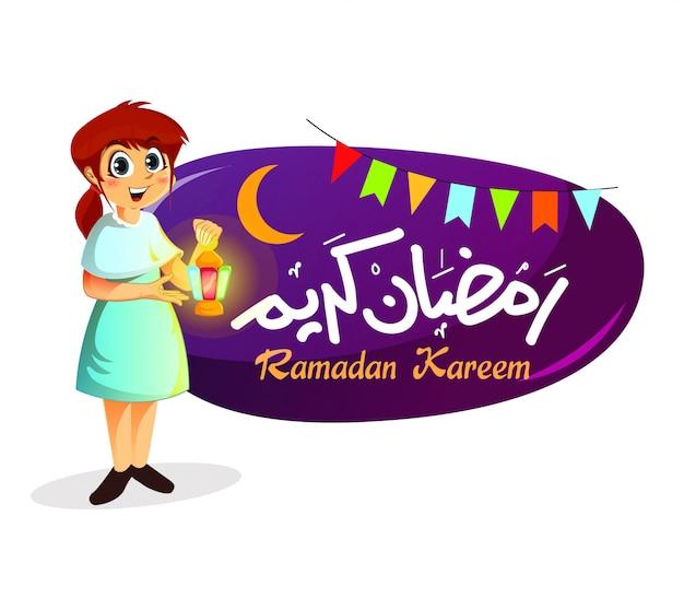 Niña musulmana feliz sosteniendo la linterna de ramadán