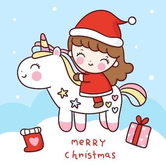 Niña santa paseo unicornio dibujos animados con regalo de navidad estilo kawaii