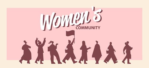 Niñas activistas siluetas de pie juntas movimiento de empoderamiento femenino comunidad de mujeres unión de feministas concepto horizontal ilustración vectorial de longitud completa