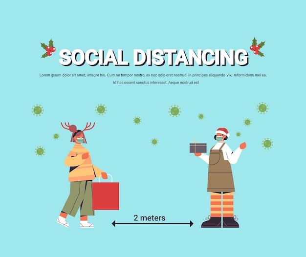 Niñas con máscaras manteniendo la distancia social para prevenir la pandemia de coronavirus año nuevo concepto de celebración de vacaciones de navidad ilustración de vector de espacio de copia horizontal de longitud completa