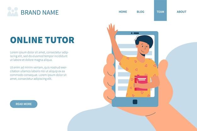 Niñera virtual, servicio de niñera en línea, concepto de enseñanza remota. entretener a los niños a través de internet. tutor masculino amistoso en su teléfono ilustración de vector, estilo plano moderno