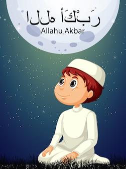 Niño árabe rezando en vestimentas tradicionales con allahu akbar