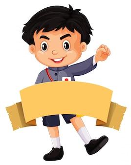 Niño feliz con banner marrón