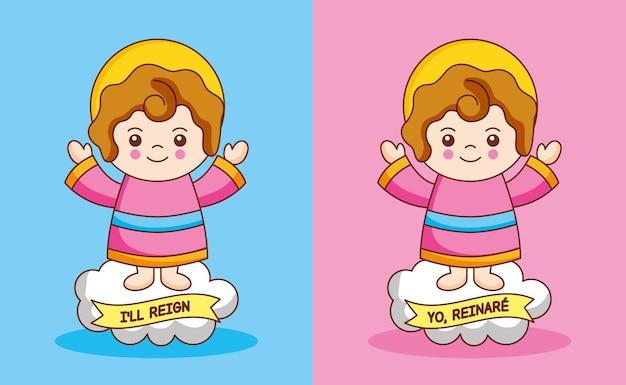 Niño jesús en la nube, ilustración de dibujos animados