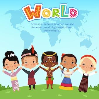 Niño mundial de diferentes nacionalidades de pie en la tierra.