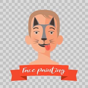Niño con pinturas de cara de perro sobre fondo transparente. cara de niño con maquillaje animal pintado para fiesta infantil