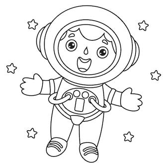 Niño en traje de astronauta, dibujo de arte lineal para niños, página para colorear