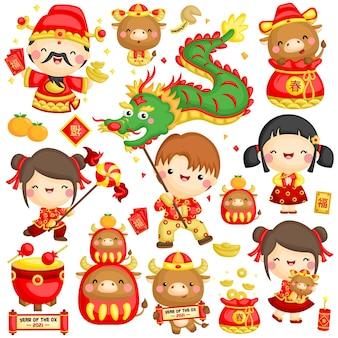 Niños celebrando el año nuevo chino de ox zodiac
