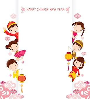 Niños chinos en el marco, celebración tradicional, china, feliz año nuevo chino