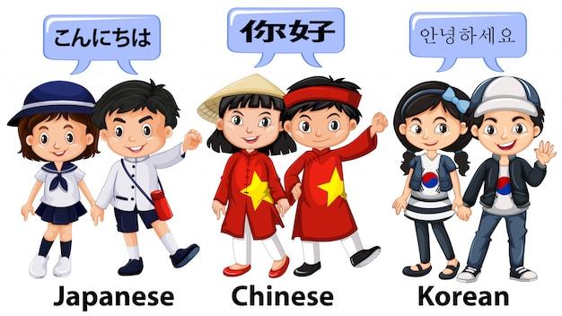 Niños de diferentes países de asia.