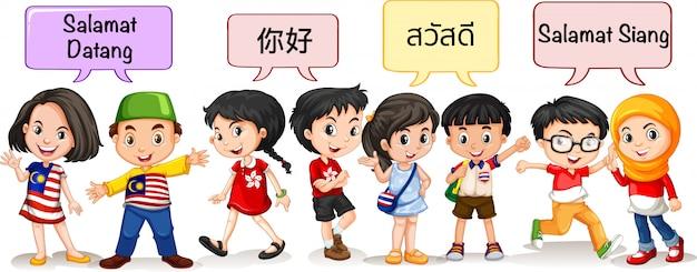 Niños de diferentes países saludando.