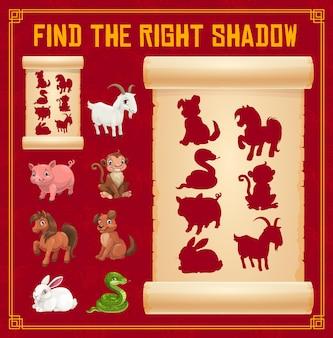 Los niños encuentran un juego de sombras a juego con personajes de dibujos animados de animales del zodiaco chino del año nuevo