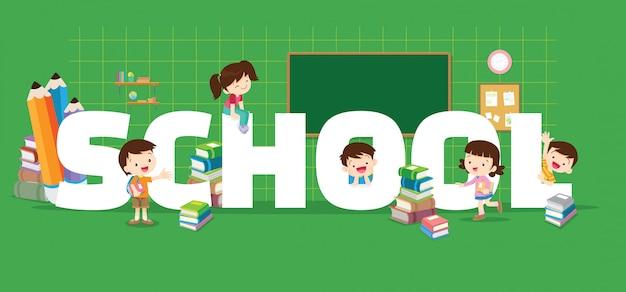 Niños y escuela verde