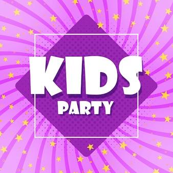 Los niños de la fiesta son una pancarta colorida. hojas de dibujos animados y fondo violeta. fondo abstracto de la gama de colores. ilustración vectorial.
