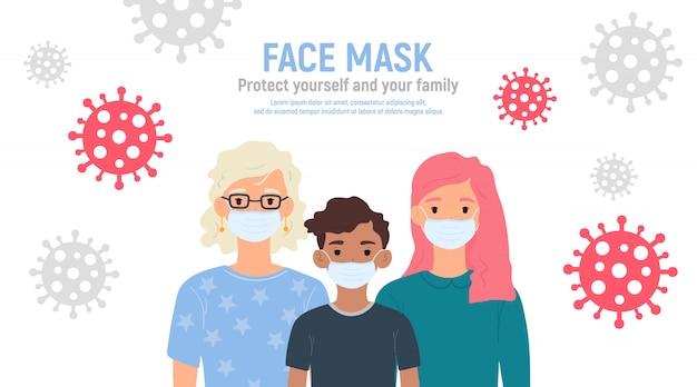 Niños con máscaras médicas en los rostros para protegerlos contra el coronavirus covid-19, 2019-ncov aislado sobre fondo blanco. concepto de protección contra virus para niños. mantenerse a salvo. ilustración