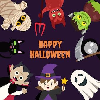 Niños monstruo de dibujos animados de halloween con espacio
