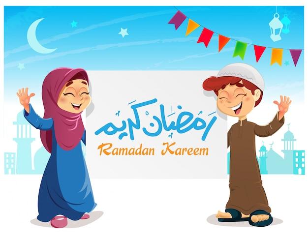 Niños musulmanes jóvenes felices con ramadán kareem banner celebrando el ramadán