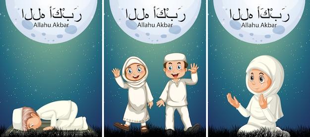 Los niños musulmanes practican la religión al aire libre