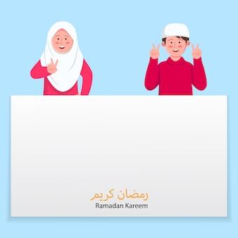 Niños en tarjeta de felicitación de ramadan kareem con copyspace de cartel