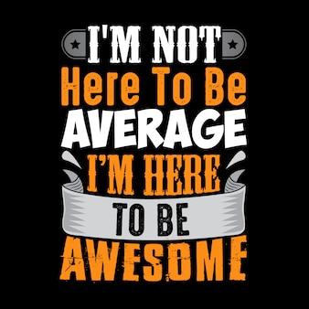 No estoy aquí para ser promedio