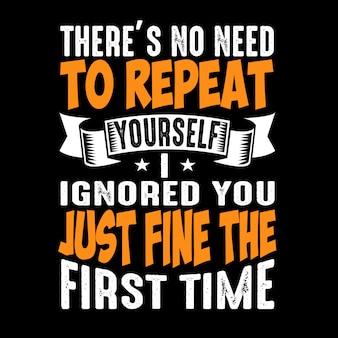 No hay necesidad de repetir