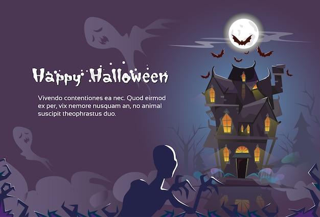 Noche de halloween en casa