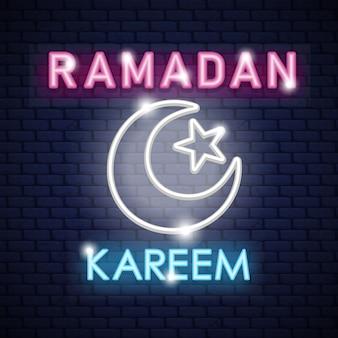 Noche de la plantilla del diseño de la muestra de neón de ramadan kareem del vector común