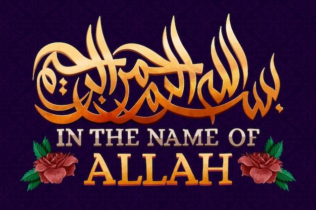 En el nombre de allah letras