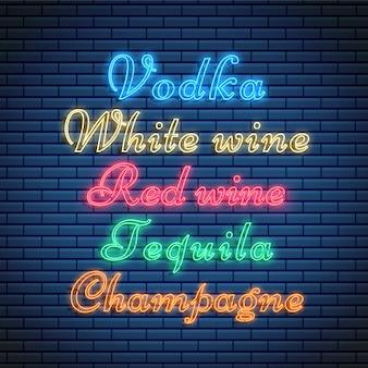 Nombres de letras de bebidas alcohólicas en estilo neón. símbolo de cóctel de alcohol, logotipo, letrero en bar o pub
