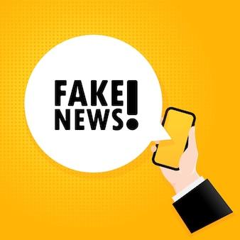 Noticias falsas. smartphone con un texto de burbuja. cartel con texto noticias falsas. estilo retro cómico. bocadillo de diálogo de la aplicación de teléfono.