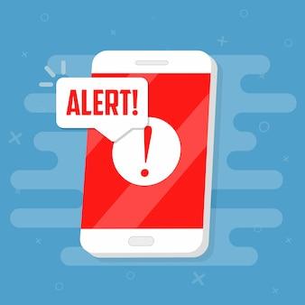 Notificación de alerta en la pantalla del teléfono inteligente. vector plano