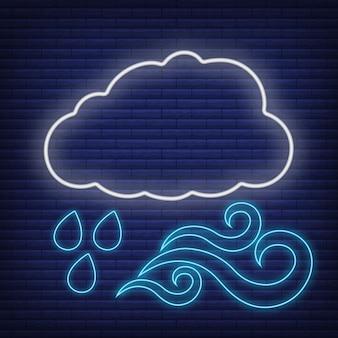 Nube con icono de lluvia y viento resplandor estilo neón, ilustración de vector plano de contorno de condición climática de concepto, aislado en negro. fondo de ladrillo, material de etiqueta climática web.