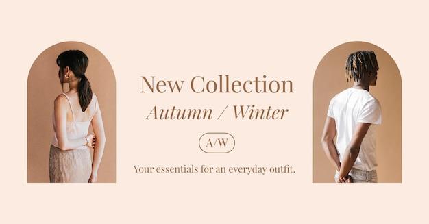 Nueva colección de moda plantilla atuendo diario