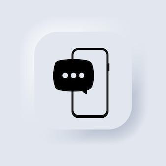 Nueva notificación sms en el teléfono móvil, pantalla del teléfono inteligente con nuevo mensaje no leído. botón web de interfaz de usuario blanco neumorphic ui ux. neumorfismo. eps vectoriales 10.