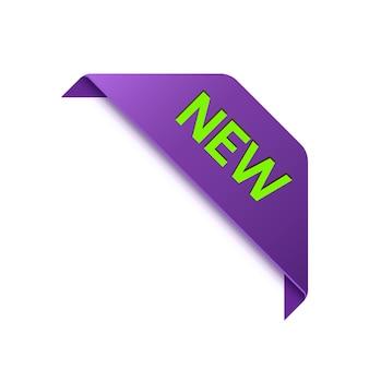 Nueva oferta etiqueta púrpura aislada en la ilustración de vector blanco