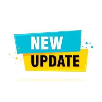 Nueva plantilla de banner de actualización sobre fondo blanco. ilustración para tienda, tienda online, web, aplicación.